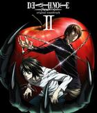 Anime Death Note Original Sound Track 2 (Japan Version)