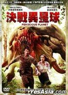 Ferocious Planet (2011) (DVD) (Taiwan Version)