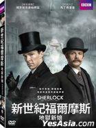 Sherlock: The Abominable Bride (2016) (DVD) (Taiwan Version)