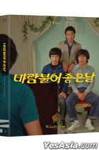 A Fine, Windy Day (Blu-ray) (Korea Version)