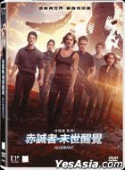 The Divergent Series: Allegiant (2016) (DVD) (Hong Kong Version)