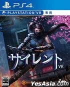 Sairento VR (日本版)