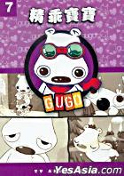 Jing Guai Bao Bao GUGO - 7