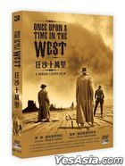 Once Upon A Time In The West (1968) (DVD) (Taiwan Version)