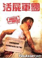 Automaton Transfusion (DVD) (Taiwan Version)