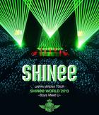 JAPAN ARENA TOUR SHINee WORLD 2013 - Boys Meet U - (2BLU-RAY) (Normal Edition)(Japan Version)
