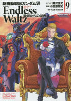 Mobile Suit Gundam Wing Endless Waltz: Haishatachi no Eikou 9