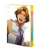 ARP Backstage Pass Vol.4 (DVD) (Japan Version)