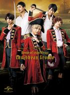 Musical Starmyu Spin-Off Team Hiiragi Solo Review Performance 'Caribbean Groove' (DVD) (Japan Version)
