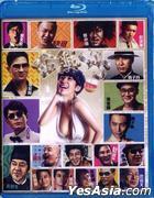 金鸡Sss (2014) (Blu-ray) (香港版)