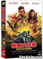 Kelly's Heroes (1970) (DVD) (Digitally Remastered) (Taiwan Version)