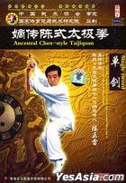 Ancestral Chen-style Taijiquan - Single Sword (DVD) (English Subtitled) (China Version)