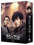 Cain And Abel (DVD) (Boxset 2) (Japan Version)