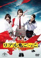 Tag (2015) (DVD) (Premium Edition) (Japan Version)