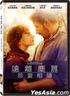 Far From the Madding Crowd (2015) (DVD) (Taiwan Version)