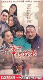 Xing Fu Zhan Fang (H-DVD) (End) (China Version)