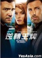 Runner Runner (2013) (DVD) (Taiwan Version)