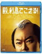 The Magnificent Nine (Blu-ray) (Normal Edition) (Japan Version)