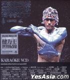 Aaron Kwok De Show Reel Live In Concert 2007 (3 Karaoke VCD) & 2008 (3 Live VCD)