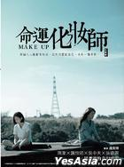 Make Up Photobook