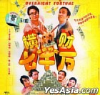 Overnight Fortune (VCD) (China Version)