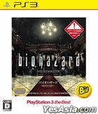 BioHazard HD Remaster (Bargain Edition) (Japan Version)
