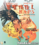 B.A.P.S [Black American Princesses] (Hong Kong Version)