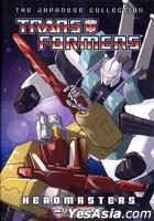 Transformers: The Japanese Collection - Headmasters (DVD) (US Version)
