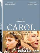 Carol (2015) (DVD) (Taiwan Version)