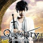 Questory (Normal Edition)(Japan Version)