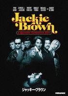 Jackie Brown (DVD)  (Japan Version)