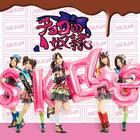 Choco no Dorei (Jacket B)(SINGLE+DVD)(Normal Edition)(Japan Version)