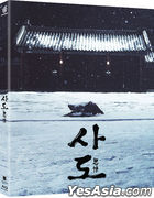 The Throne (Blu-ray) (Normal Edition) (Korea Version)