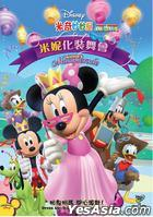 Mickey Mouse Clubhouse :  Minnie's Masquerade (DVD) (Hong Kong Version)