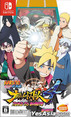Naruto Shippuden Ultimate Ninja Storm 4 ROAD TO BORUTO (Japan Version)