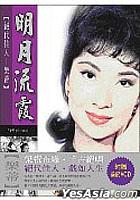 Ming Yue Liu Xia - Jue Dai Jia Ren Le Di