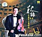 Qiu Yu  Zhong Ti Qin Jiao Xiang Yin Shi DSD (China Version)
