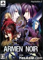 Armen Noir (First Press Limited Edition) (Japan Version)