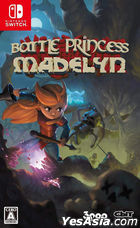 Battle Princess Madelyn (日本版)