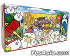 (Chougekiare) Futaride! Nyanko Daisensou (Game & Pouch Set) (Japan Version)