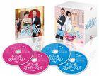 I do² (DVD Box) (Japan Version)
