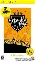 Patapon (New Bargain Edition) (Japan Version)