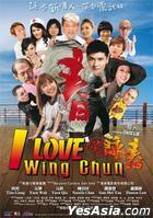 笑詠春 (2011) (DVD) (マレーシア版)