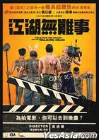 The Gangs, the Oscars, and the Walking Dead (2019) (DVD) (Hong Kong Version)