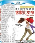 Ruby Sparks (2012) (Blu-ray) (Taiwan Version)