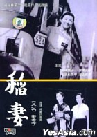 Okuni To Gogei AKA: Inazuma (DVD) (China Version)