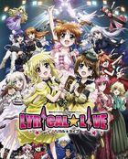 Magical Girl Lyrical Nanoha 15th Anniversary Event 'Lyrical Live'  [BLU-RAY] (Japan Version)