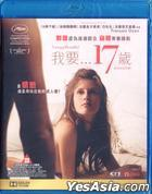 Young & Beautiful (2013) (Blu-ray) (Hong Kong Version)