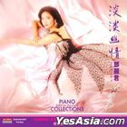 Teresa Teng Piano Collections (Reissue Version)
