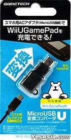 Wii U Micro USB Changing Converter U (Japan Version)